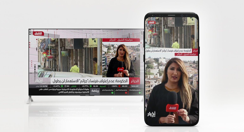 Asharq News_Verticalization_Image 2